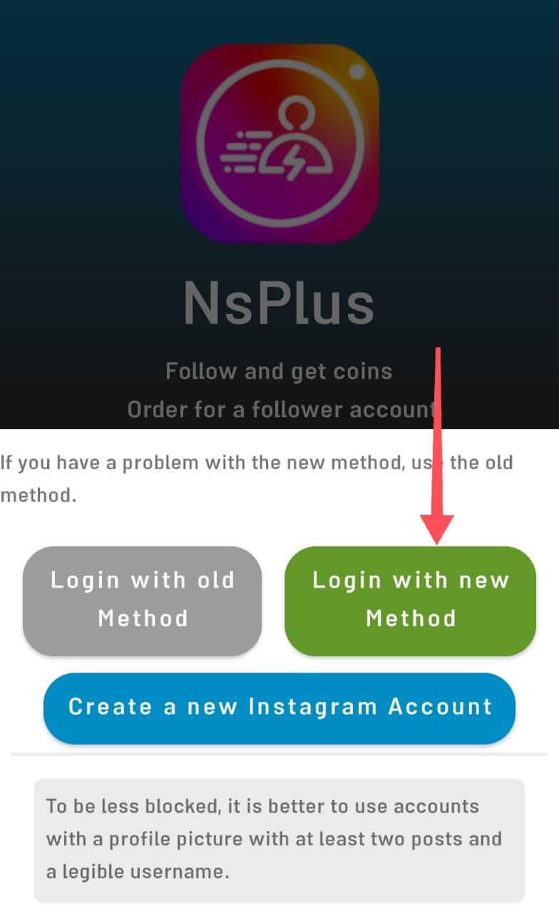 Login With New Method in NsPlus App