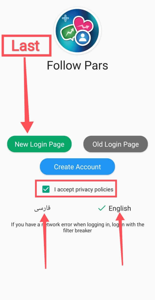 New Login Page