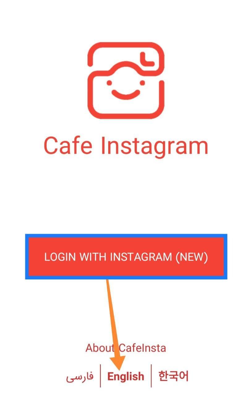 Login With Instagram Method